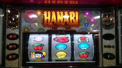 【ハナビ】前日に失ったお金を取り戻すべく本気になった結果