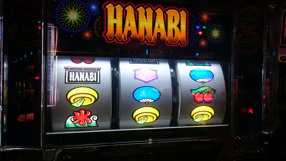 【ハナビ】遅れからのBIG確定リーチ目