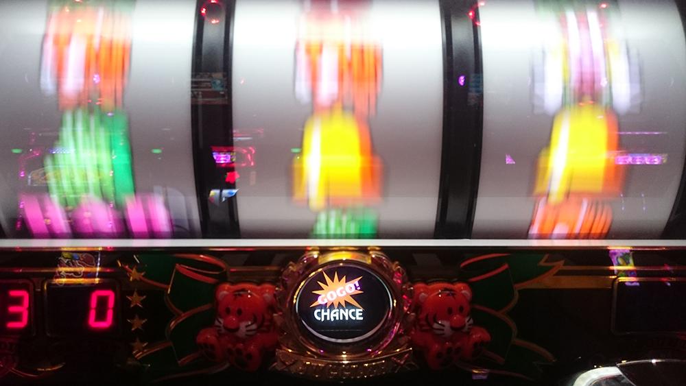 【マイジャグラー3】GOGO!ランプのオレンジ色プレミアム点灯