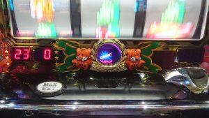 【マイジャグラー3】赤色のGOGO!ランプのプレミアム点灯