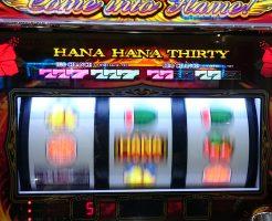 【ハナハナ鳳凰】好状況のお店へ行くことがパチスロで勝つための条件なんです!
