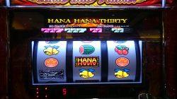 【ハナハナ鳳凰】夕方からの実践で大量コインを出していた設定6を打った結果