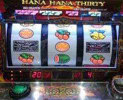 【ハナハナ鳳凰】結果の出ている設定6をつかめる立ち回りをした結果