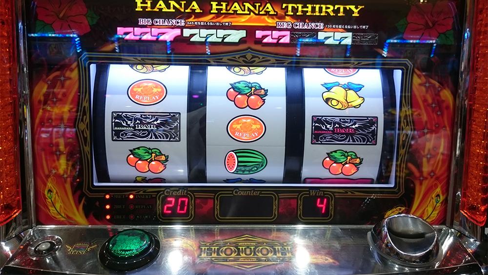 【ハナハナ鳳凰】単チェリーのチェリー重複ハナハナ目とアメージングボタン