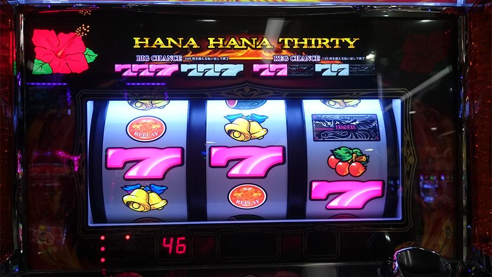 【ハナハナ鳳凰】嬉しい嬉しいBIG確定の目押しミス