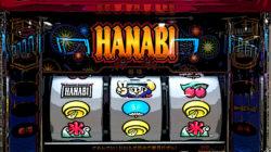 【ハナビ】ハナビの設定5を打つとだいたいこうなる実践記